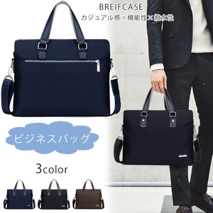 【商品説明】  最新デザインビジネスバッグ放送中!!! メンズのさりげないお洒落を演出すると共に、鞄...