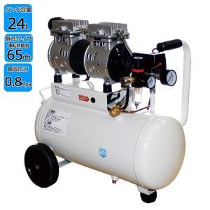 (代引不可)100Vオイルレスコンプレッサー 静音タイプ 24L DZW024