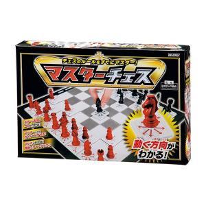 マスターチェス BOG-001の関連商品4