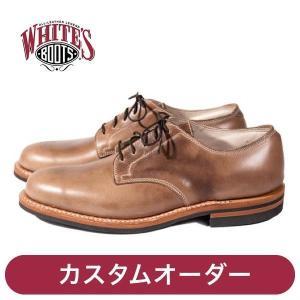 【送料無料】ホワイツ・オットー ダービーシューズ・カスタムオーダー WHITE'S OTTO Derby Shoe maqmiq