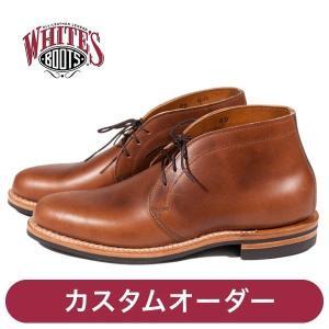 【送料無料】ホワイツ・キニー チャッカ ブーツ・カスタムオーダー WHITE'S BOOTS Kinney Chukka R1401 maqmiq