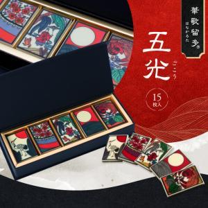 江戸文化と現代のテクノロジーをコラボレイションしたチョコレート 【最高級チョコレート使用】見たこと無...