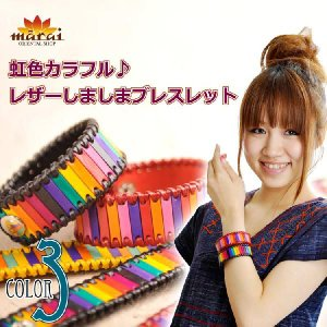 【19日まで半額】虹色カラフル レザーしましまブレスレット|marai
