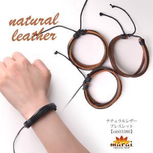 ブレスレット レディース メンズ ミサンガ レザー 革 フリーサイズ アウトドア カジュアル アジアン エスニック ファッション|marai