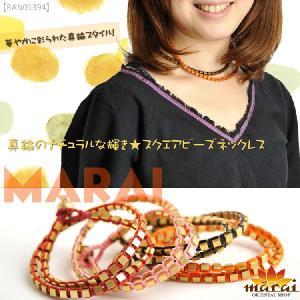 真鍮のナチュラルな輝き スクエアビーズネックレス-2 アジアン エスニック ファッション ボヘミアン marai