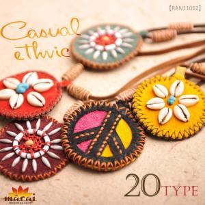ネックレス レディース ペンダント レザー ロング 大ぶり エスニック アジアンファッション|marai