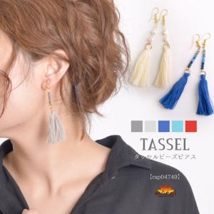 ピアス レディース メンズ フープ 大ぶり シンプル 揺れる イヤリング フリンジ タッセル メール便送料無料 エスニック アジアン ファッション|marai