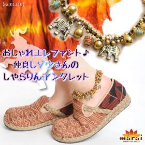 アンクレット レディース ミサンガ ゴールド シルバー ビーズ モチーフ アジアン エスニック ファッション|marai
