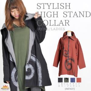 スタンドカラーロングジャケットジャケット レディース メンズ ロング 大きいサイズ 防寒 アウター 黒 コート 30代 アウトドア 柄|marai
