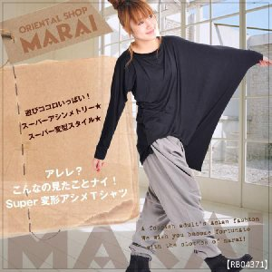 アレレ?こんなの見たことナイ Super変形アシメTシャツ|marai