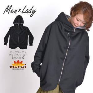 パーカー メンズ レディース 長袖 ライトアウター 秋冬 大きいサイズ エスニック アジアンファッション|marai