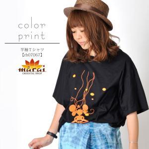 半袖Tシャツ メンズ ゆったり オーバーサイズ レディースtシャツ 瞑想 幻想的アジアン プリント エスニック ファッション|marai