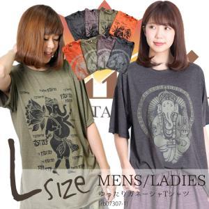 生誕祭【10%OFF】Tシャツ メンズ レディース 半袖 カットソー L Lサイズ 大きい アジアン エスニック|marai