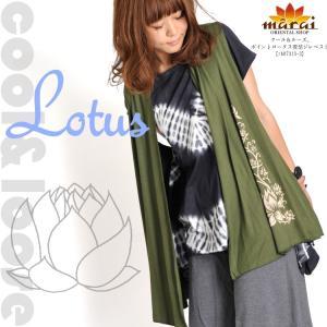 ベスト ジレベスト トップス レディース メンズ 前開き ジレ 大きいサイズ レーヨン エスニック アジアン ファッション|marai