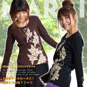 大好きクールロータス 袖柄入り長袖Tシャツ|marai