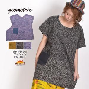 シャツ 半袖 レディース チュニック プルオーバー ブラウス 変形 アシンメトリー アジアン エスニック ファッション|marai