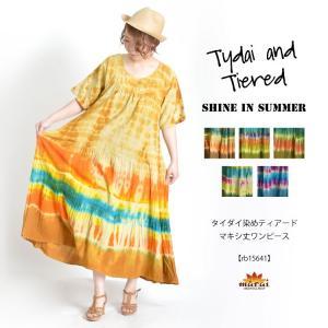 ワンピース レディース きれいめ 夏 半袖 大きいサイズ マキシ丈 ロング タイダイ ティアード エスニック アジアン ファッション|marai
