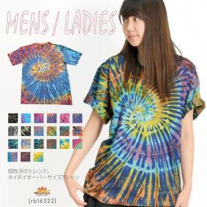 タイダイTシャツ Tシャツ レディース 半袖 メンズ 夏 大きいサイズ カジ おしゃれ アジアン エスニックファッション|marai