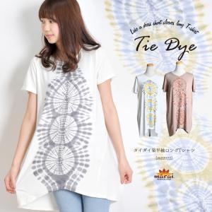 Tシャツ レディース 半袖 カットソー ロングTシャツ トップス エスニック アジアン 大きいサイズ|marai