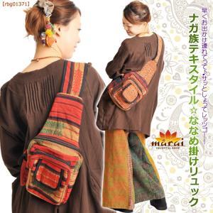 ショルダーバッグ ボディバッグ メンズ レディース ゲリコットン 刺繍 軽い 軽量 斜めかけ アジアン エスニック ファッション|marai