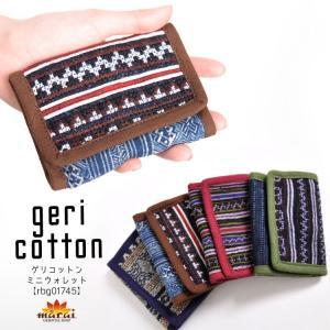 財布 レディース メンズ ミニ財布 三つ折り 極小 サブ財布 ゲリコットン アジアン エスニック ファッション marai
