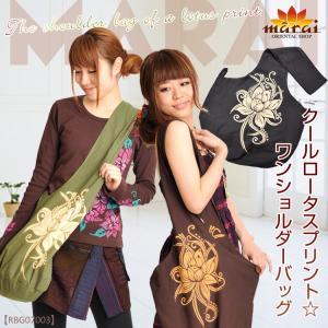ショルダーバッグ レディース メンズ 男女兼用 斜めがけ 普段使い 軽い コットン バッグ アジアン エスニックファッション|marai