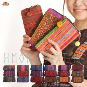 財布 レディース 長財布 ラウンドファスナー 大容量 モン族刺繍ファスナー長財布|marai