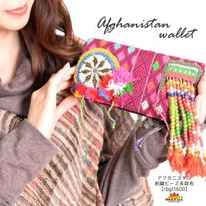 長財布 レディース メンズ ラウンドファスナー 刺繍 ビーズ アフガニスタン アジアン エスニック ファッション メール便送料無料|marai