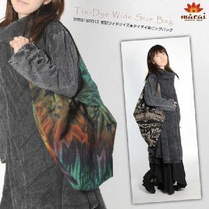 変型ワイドサイズ タイダイ 染BIGバッグ アジアン エスニック ファッション ボヘミアン|marai