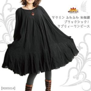 ワンピース レディース 長袖 黒 白 コットン 夏 春 大きいサイズ ゴスロリ エスニック ファッション アジアンファッション|marai