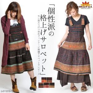 サロペット レディース ワンピース モン族 刺繍 スカート ジャンパースカート エスニック アジアン ファッション|marai