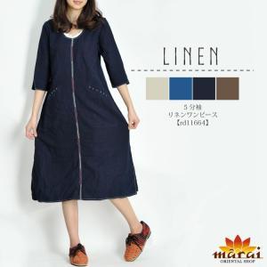 ワンピース レディース リネン混 綿麻 コットンリネン ロング ナチュラル ニュアンス ゆったり エスニック ファッション アジアン ファッション|marai