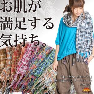 生誕祭【10%OFF】あったか、ふわっと。格子編みマフラーストール|marai
