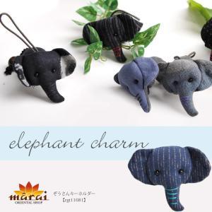 象さんキーホルダー エスニック インド アジア 雑貨 ゆるキャラ アジアン雑貨|marai