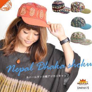 イートンキャップ キャップ 帽子 ハット 刺繍 レディース メンズ アジアン エスニック カジュアル marai