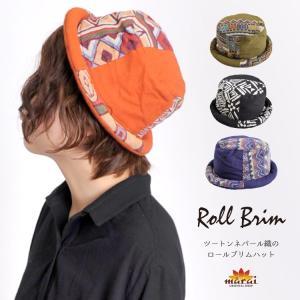 帽子 レディース ハット アウトドア コットン UV 紫外線 日よけ  刺繍 エスニック アジアン ファッション メール便送料無料|marai