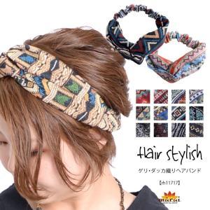 ヘアバンド レディース ショートヘア ターバン エスニック おしゃれ スカーフ柄 布 ゲリコットン ダッカ織り 刺繍 アジアン ファッション メール便送料無料|marai