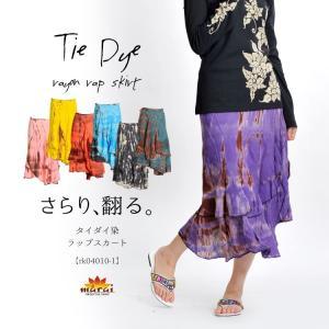 チューリップスカート 大きいサイズ ミディアム丈 フレア ラップスカート 巻きスカート きれいめ タイダイ染 アジアン エスニック|marai