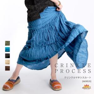 コーデラクラク  ベーシックが嬉しいね レーヨンマキシ丈 段々ロングスカート|marai