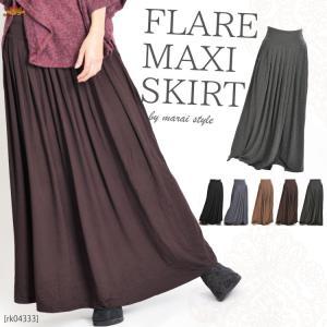 マキシスカート 春 大きいサイズ 黒 ロングスカート 夏 マキシ プリーツスカート ロング|marai