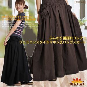 ふんわり裾揺れフレア フェミニンスタイルマキシ丈ロングスカート|marai