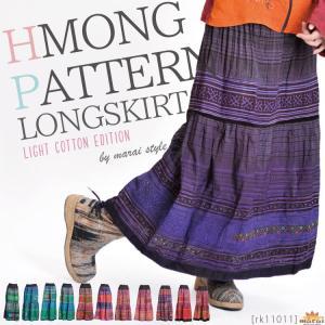ロングスカート ウエストゴム コットン レディース ギャザー モン族 刺繍 大きいサイズ 赤 ピンク エスニック アジアン|marai