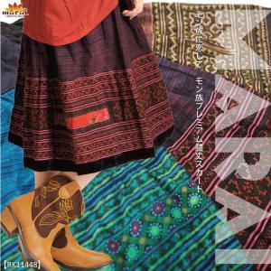 フレアスカート プリーツスカート スカート 膝丈 フレア ミモレ丈 花柄 アジアン エスニックファッション ゴム 刺繍 綿 大きいサイズ|marai
