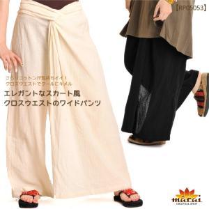 エレガントなスカート風 クロスウエストのワイドパンツ|marai
