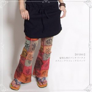 愉快な柄のパッチワーク エスニックストレッチスパッツ アジアン エスニック ファッション ボヘミアン marai