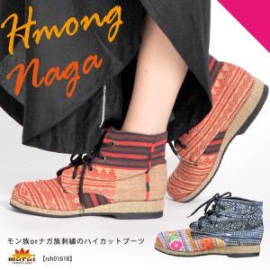 ブーツ レディース メンズ ハイカット ローヒール ショートブーツ 厚底 靴 シューズ 秋 冬 モン族 ナガ族 ラウンドトゥ|marai