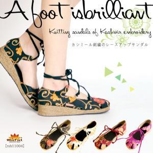 カシミール 刺繍 レースアップ サンダル 靴 編み上げ ラウンドトゥ レディース 厚底 アジアン エスニック ボヘミアン オリエンタル|marai