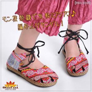 モン族刺繍で気軽にアジアン 編み上げサンダル|marai