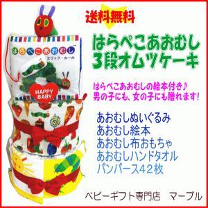 【出産祝いに人気です!全国送料無料】 パンパース約42枚セットされています。 一枚ずつOPP袋で個別...