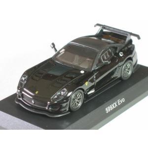 京商 1/64 フェラーリ ミニカーコレクション12 599XX Evo 黒 未開封新品同様